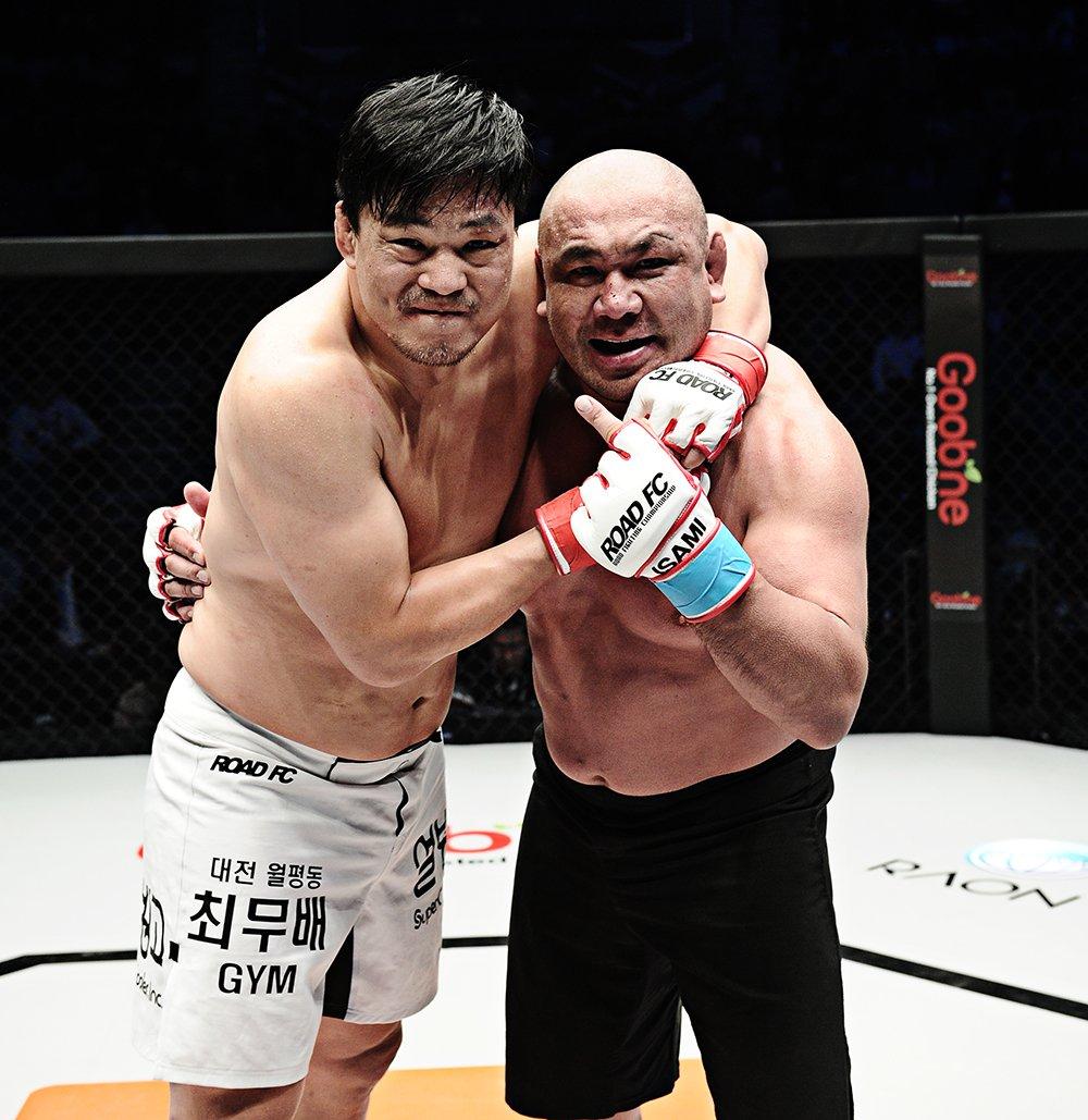 Choi Mu-Bae vs Fujita Kazuyuki